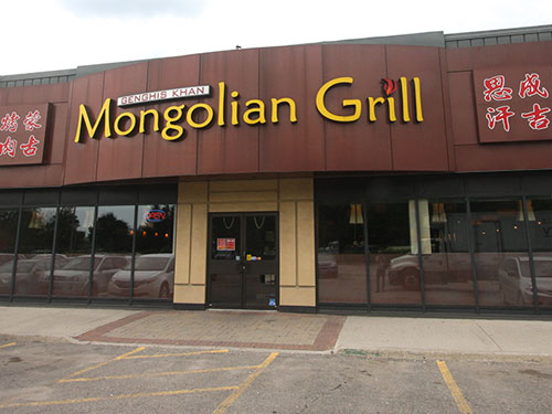 Genghis Khan Mongolian Grill - 900 Don Mills